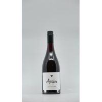 Anim Pinot Noir 2018 - LIMITED