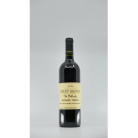 Grey Sands The Mattock Merlot Malbec Cabernet Franc 2015