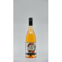 Riversdale Estate Rosé 2018
