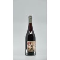 Stargazer Rada Pinot Meunier Pinot Noir 2020